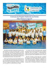 Nadando na frente - Informativo JUL2016-1